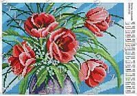 Схема для  вышивки бисером Фонтан тюльпанов