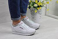 Кроссовки женские белые  Reebok Classic 4261