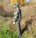 Штаны камуфляжные Пиксель темные 46-64р оптом, фото 2