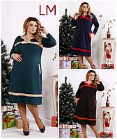 Платье 770682 р 62,64,66 женское батал синее зеленое коричневое миди большого размера