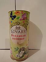 Чай Ловаре Тубус « Багамский Саусеп »