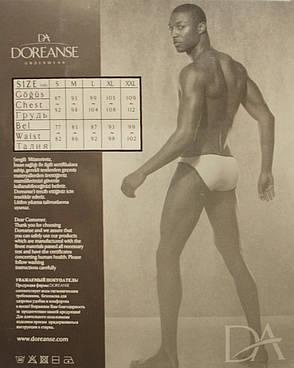 Мужские трусы-слип  Doreanse 1215, фото 2