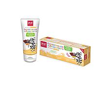 Зубная паста SPLAT KIDS Молочный шоколад (2-6)
