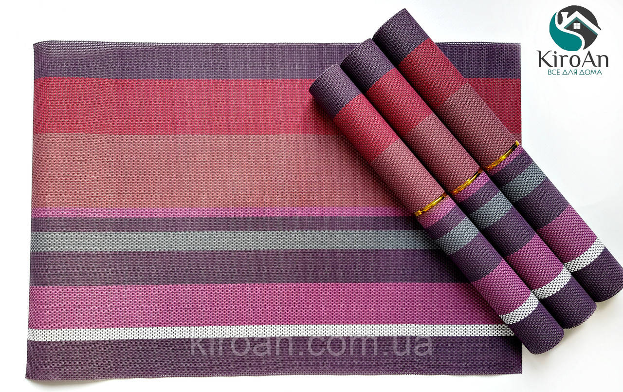 Коврики-подложки для защиты стола (сетка) набор 4шт 30х45см (Фиолетовая полоска)
