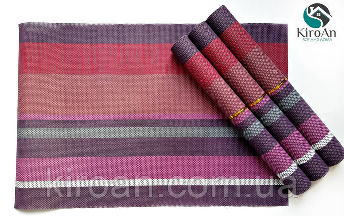 Коврики-подложки для защиты стола (сетка) набор 4шт 30х45см (Фиолетовая полоска), фото 2