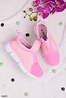 Женские спортивные кроссовки без шнуровки розовые