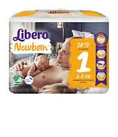 Подгузники Libero Newborn 1 (2-5 кг) 28 шт.