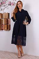 Молодежное темно-синее платье под пояс, с пуговицами и кружевом по низу