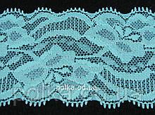 Кружево стрейчевое, ширина  5.5см,цвет  бирюзовый