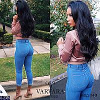 Женские джинсы синие недорого оптом розница 7 км