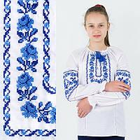 Сорочка вишиванка для дівчинки Намисто синє