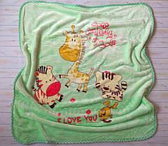 Двойной плед одеяло из рваной махры полированной 100Х100 см Жираф мятный