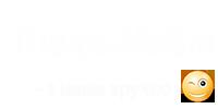 Салон Меблів - ЛЮКС МЕБЛІ