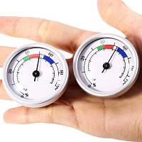 2шт Mingle H826 Измеритель влажности для шкафа измерительный прибор Белый
