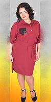Молодежное платье рубашечного покроя бордо