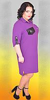 Молодежное платье рубашечного покроя фиолет