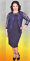 Шикарное нарядное платье большого размера 54-64 т.синий
