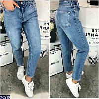 Женские джинсы Турция недорого оптом розница 7 км