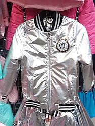 Куртка Блеск