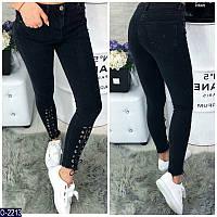 Женские джинсы американка Турция недорого оптом розница 7 км