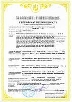 Оформлення сертифіката на 1 рік серійне виробництво на кабельно-провідникову продукцію