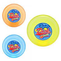 Летающая тарелка M 1051, 23см, пластик, 3 цвета, в кульке