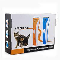 Машинка для стрижки животных Pet Clipper BZ 806, аккумуляторная машинка триммер для стрижки кошек и собак