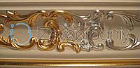 Серебрение элементов декора