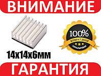 Алюминиевый мини радиатор 14х14х6мм