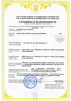 Сертификация масла моторного (топливо, газ, масло моторное, смазки)