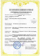 Сертифікація нафтопродуктів (паливо, газ, мазут, мастика, моторне масло, мастило)