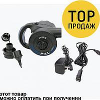 Насос электрический аккумуляторный 66622 220v/12v / аксессуары для авто