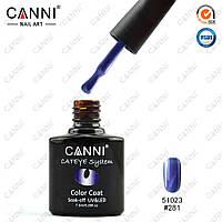 Гель-лак кошачий глаз Canni 281 королевский синий 7,3ml, фото 1