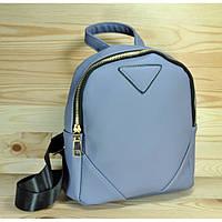 Рюкзак из эко-кожи серо-голубой