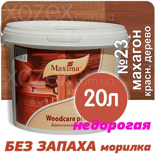 """Морилка - Лазурь с лаком Maxima """"acrylic"""" водная 20лт Махагон-Красное дерево"""