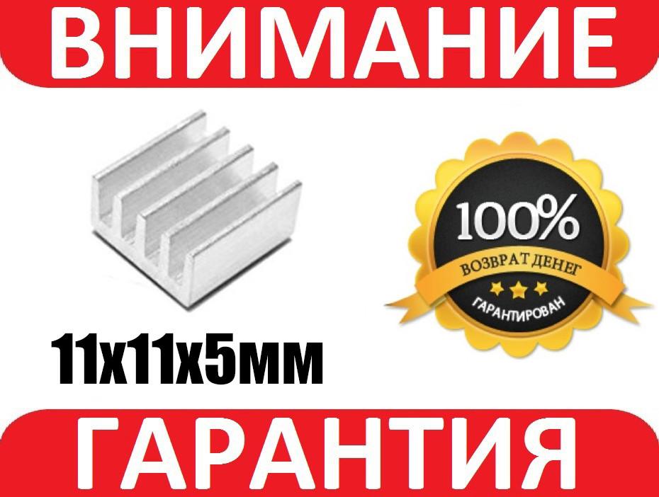 Алюминиевый мини радиатор 11х11х5мм