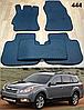 Коврики ЕВА в салон Subaru Outback (BR) '09-14