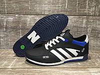 Кроссовки мужские кожаные Adidas zx750, код 50 синие
