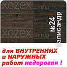 """Морилка - Лазурь с лаком Maxima """"acrylic"""" водная 0,75лт Палисандр, фото 4"""