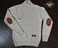 Бежевый свитер для мальчика с латками на локтях 12-13 лет