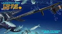 Пневматические подводные ружья