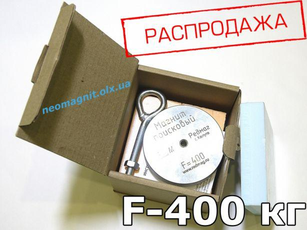 ПОИСКОВЫЙ МАГНИТ ⭐ F-400 РЕДМАГ ⭐ Сила 500кг неодимовый +  ТРОС в ПОДАРОК!