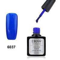 Elite99 3 в 1 Съемный один шаг гель-лак для ногтей нет необходимости в базовом верхним покрытии и УФ светодиодной лампе Сапфирово-синий