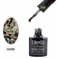 Elite99 Гель-лак для ногтей Кошачий глаз Белый и чёрный
