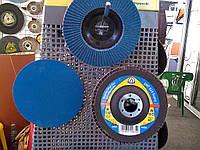 Круг шлифовальный лепестковый р40, р60, р80, р120 SMT 624 Klingspor. Циркониевый по нержавейке