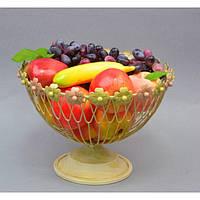 """Фруктовница металлическая для фруктов """"Apple"""" CH199, размер 23x30 см, корзинка для фруктов, ваза под фрукты, посуда для фруктов"""