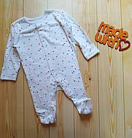Детская одежда GEORGE оптом в Украине. Сравнить цены fe3197aede0d2