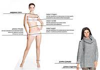 Таблица Женских Размеров Верхней Одежды