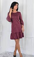Красивое молодежное платье для женщин
