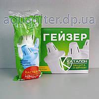 Сменный картридж Гейзер 502 Для жесткой воды